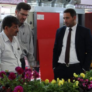 نمایشگاه IFARM تهران